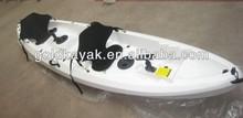 3 person kayak (2 adult +1 child)