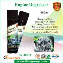 Heavy Duty Engine Degreaser Engine De Gunk & Cleaner