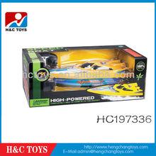 4CH STONE REMOTE CONTROL AIRSHIP,R/C TOYS HC197336