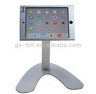 eStand BR24001 display for ipad mini/mini2 stand kiosk