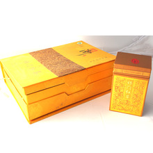 New Year's Gift/Delicate Fashional Tea Paper Packaging Box