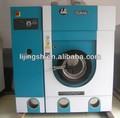 LJ vendita calda lavanderia simboli per macchine per la pulizia a secco