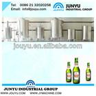distillation column,fractional distillation column