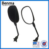 good quality cheap motorcycle mirror,motorcycle side view mirror with nice design and good hot sale price