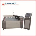 SF1325 ROFIN 300w metal and nonmetal laser cutting machine