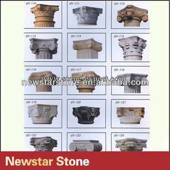 stone column cover