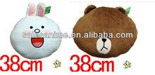 Wholesale AnimeTakara Tomy LINE Characters Bear/Takara Tomy LINE Characters Rabbit Plush Pillow Cushion