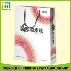 Top quality branded 3d paper bag design