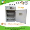New Year Promotion! blood incubator hot sale eggs incubator for sale ZYA-5