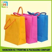 Designer professional lingerie shopping paper bag