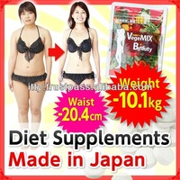 Healthy slimming products diet supplement made in Japan