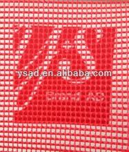 flame retardant vinyl coated mesh tarp multi color,vinyl mesh fencing pvc coated mesh fabric for recreational and construction