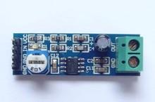 LM386 audio amplifier module working voltage: 5 ~ 12V