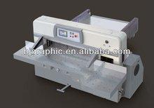 program control paper cutting machine