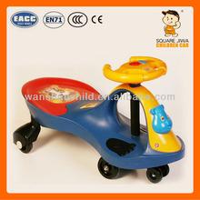assembling kids swing car model: SQ-1258