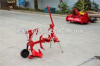 Reversible Plough Machine plow coulter hidroponia power tiller