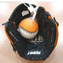 prom baseball gloves