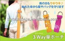 New most popular light mini 5 folds umbrella bag