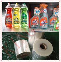 pof shrink wrap plastic cup sealing film