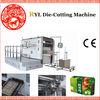 auto die-cutting machine RYL-1300