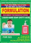 formula document for making Liquid Hand Soap (Fatty Acid)
