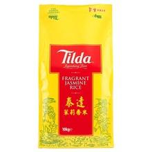Tilda Fragrant Jasmine Rice