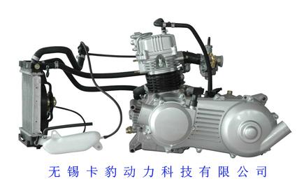 Suzuki Oil Cooled Motorcycle Engines