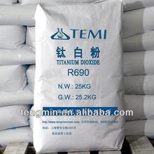 Rutile/Anatase Titanium Dioxide (TiO2)