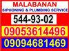 EG@ malabanan siph@ning and plumbing services