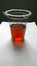 Used Cooking Oil Methyl Ester (Biodiesel)
