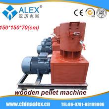 2014 newest design wood pellet rotary dryer 3d pellet snacks process line for promotion AW-450