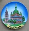 Simulation Dome resin Mexico castle souvenir tourists country fridge magnets wholesale