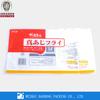 Plastic Frozen Dumpling Bag By China Supplier