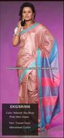 2014 New lates indian silk saree low prices