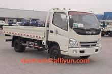 3.5 ton light truck-Ollin ,Forland ,Jac,Faw,Isuzu