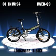 "16"" electric bike Lithium Battery folding bike light city e scooter"