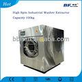 Lavandería industrial de tamaño de lavado de la máquina ( 15 kg - 100 kg )