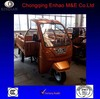 2014 new cabin tricycle, single light cabin, 150cc or 200cc water or air, three wheel motorcycle