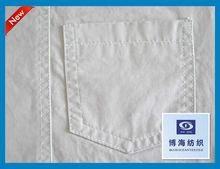 100% cotton twill fabric twills jeans price