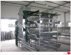 H type chicken cage,breeding cage,chicken coop