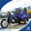 2014 strong large capacity water tricycle for sale