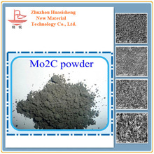 factory direct sales molybdenum carbide powder(Mo2c powder,high purity,0.5-500microns)