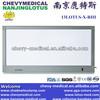 13LOTUS-X-RIII Aluminum Alloy X-Ray Film Light Box medical equipment in Health&Medical