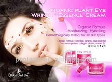 Organic plant anti wrinkle dark circle eye cream/Tiring eyes repair eye serum