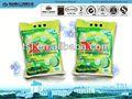 Ofrecen gran cantidad de bajo precio de limón fresco 12% oem de la liga/odm en polvo detergente de lavandería en voz baja de detergente líquido d2