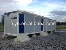modular prefab container house made in china