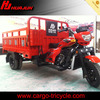 china cargo tricycle/250cc cargo tricycle/front cargo tricycle
