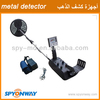 Direct Factory!High Sensitivity Metal Detector spyonway5008 Gold Metal Detector,diamond detector