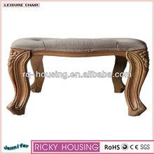 Classical living room ottoman,solid wood stool,living room furniture RQ10061