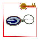 custom key chain ring